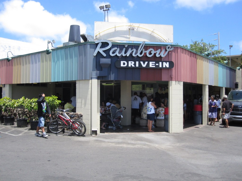 https://quarrylanefarms.files.wordpress.com/2010/08/rainbow-drive-in-1024x768.jpeg